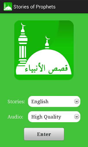 Quran Stories of Prophets