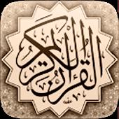 Download Holy Quran - Moshaf Al Madinah APK