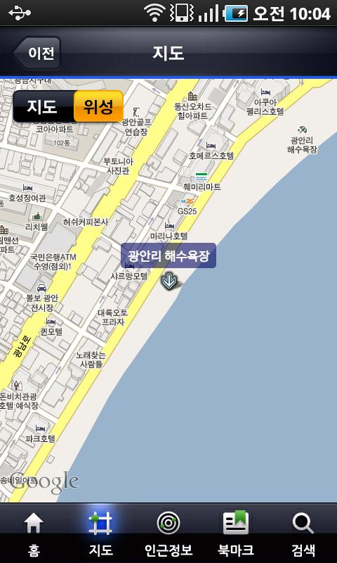 Busan City Tour Bus - screenshot