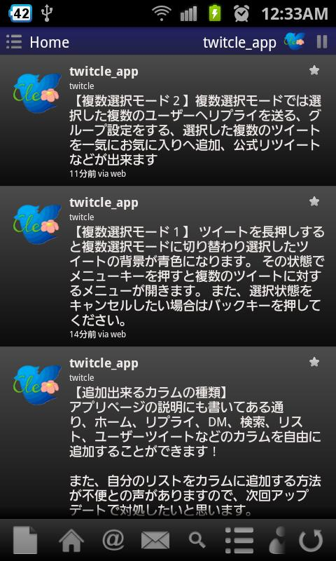 twitcle- screenshot