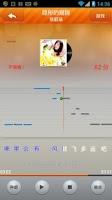 Screenshot of K歌助手