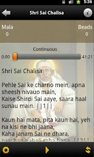 Shri Sai Chalisa- screenshot thumbnail