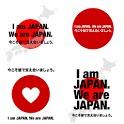 Japan tsunami and quake charit icon