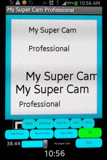 私のスーパーカメラのプロ