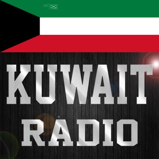 Kuwait Radio Stations