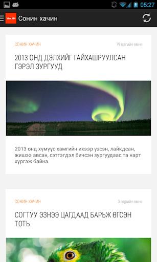 【免費新聞App】Viva.mn-APP點子