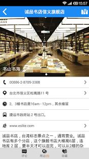 玩免費旅遊APP|下載台北旅游攻略 app不用錢|硬是要APP