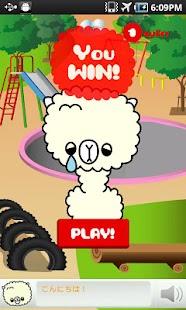 Cute Alpaca 1-2-3! (Trial)- screenshot thumbnail