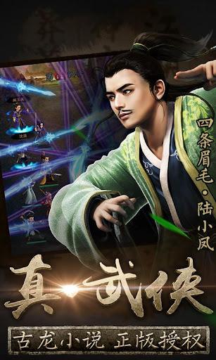 凌波微步-RPG