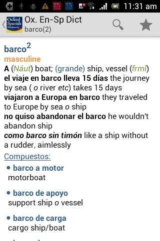 Oxford Spanish Dictionary - screenshot