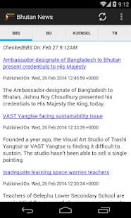 Bhutan News - screenshot thumbnail