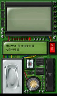 detector V2.0