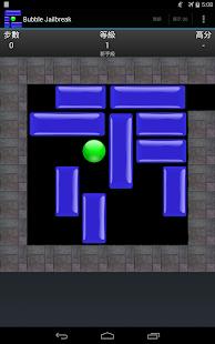 玩解謎App|Bubble Jailbreak免費|APP試玩