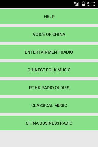 China Radios