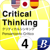 Critical Thinking 4 ENJAES