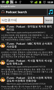 Simple Reader (Feed/Podcast) screenshot 2