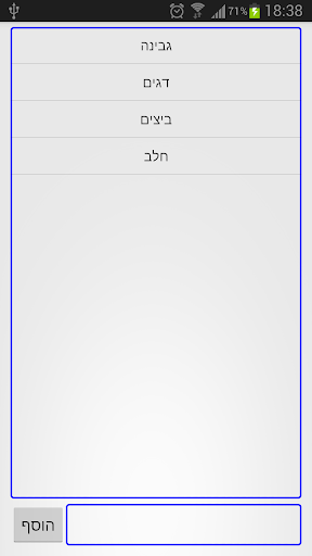 免費購物App|My List|阿達玩APP