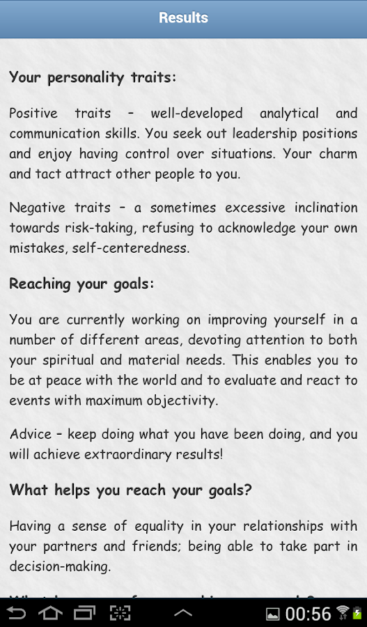 Know thyself Pro  psychology- screenshot