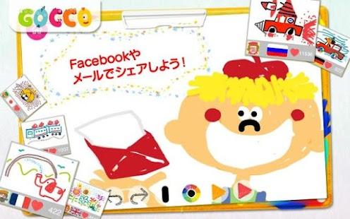 お絵かき らくがキッズ 幼児子供向けのおえかき知育教育アプリ-おすすめ画像(5)
