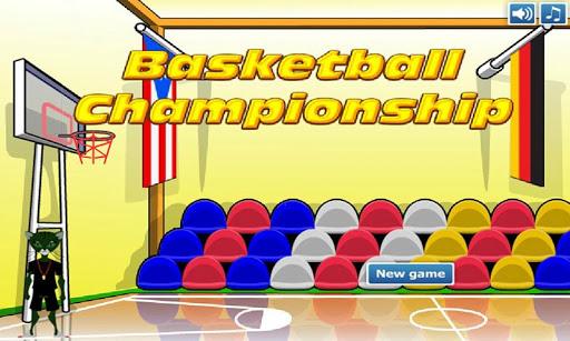 世界篮球锦标赛