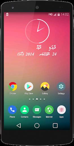Dhivehi Date Time Widget