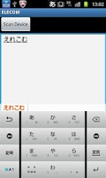 Screenshot of Input Method powered by ATOK