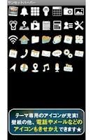 Screenshot of サンセットハーバー for[+]HOMEきせかえテーマ