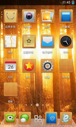 玩免費個人化APP|下載360手机桌面-木之情缘 app不用錢|硬是要APP