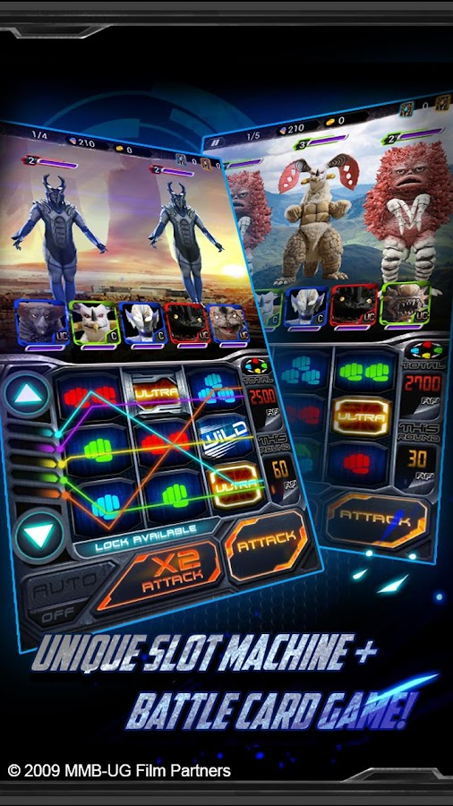 Ultraman Galaxy Open Beta - screenshot