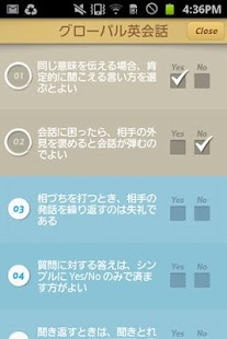 ドコモゼミ グローバル英会話byドコモ×アルク|玩教育App免費|玩APPs