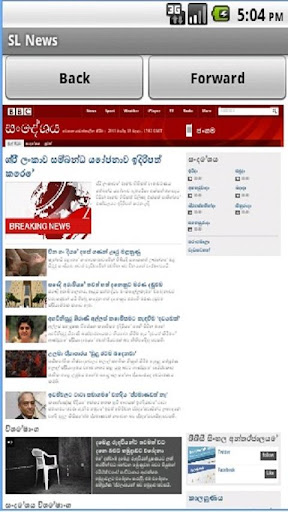 玩新聞App|Sri Lankan News Websites免費|APP試玩