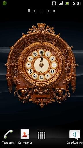 Clock Widget - Musée d'Orsay