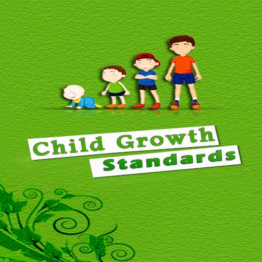 Child Growth Chart 1.1 LOGO-APP點子
