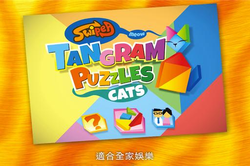 兒童七巧板益智拼圖:貓