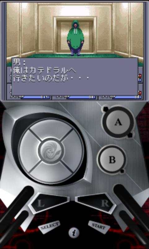 Shin Megami Tensei - screenshot