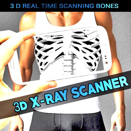 3D透视扫描仪恶作剧