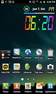 Rainbow Battery Clock (HD32) - screenshot thumbnail