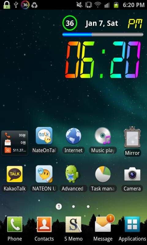 Rainbow Battery Clock (HD32) - screenshot
