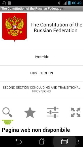 Constituzion of Russia