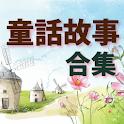 Fairy Tale Book logo