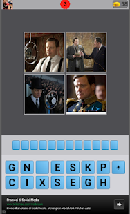 CINEMA QUIZ - screenshot thumbnail