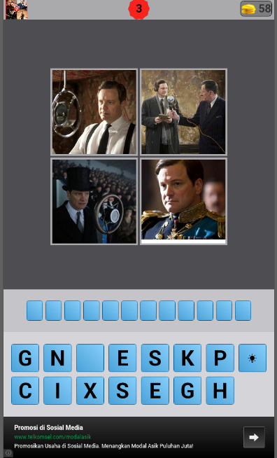 CINEMA QUIZ - screenshot