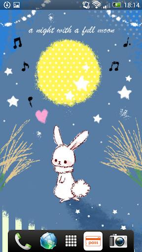 月夜のうさぎ ライブ壁紙