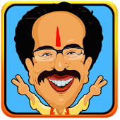 Uddhav Thackeray- The Game