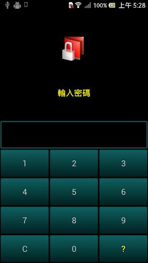 Best App Locker For Android-Hex Locker - YouTube