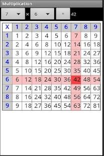 Visual Math Quiz- screenshot thumbnail