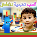 Kids IQ Arabic icon
