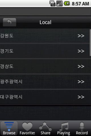 【免費音樂App】韓國廣播電台-APP點子