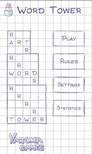 Word Tower (word game)- screenshot thumbnail
