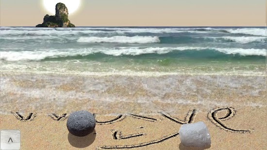 Sand Draw - screenshot thumbnail